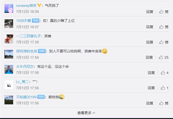 中芯国际:网上投资者屏舍认购49.1万股 网友:暴殄天物