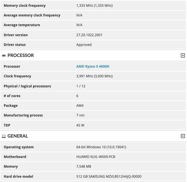 崭新荣耀MagicBook Pro配置曝光:高性能锐龙4000H、异国独显