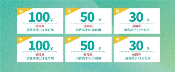 广州发放3000万元消耗券:全国人民都能领