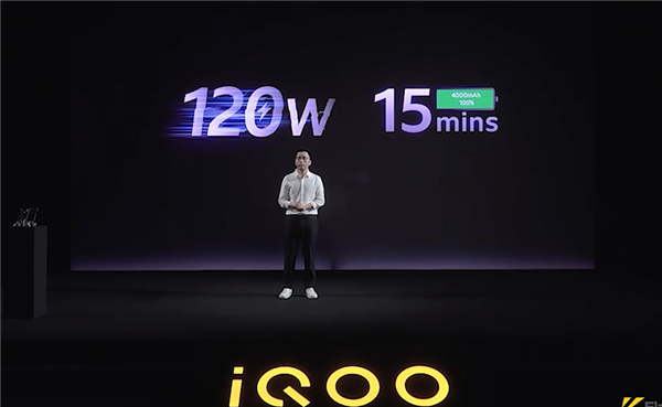 iQOO宣布量产120W快充:5分钟充入50% 15分钟充入100%