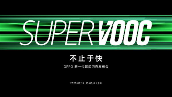 快充之王!OPPO 125W新一代超级闪充前瞻:提战快充极限