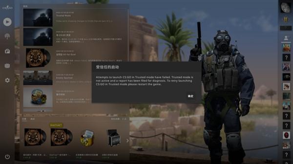 CS:GO受自夸模式频遭网友吐槽 表挂白买了!
