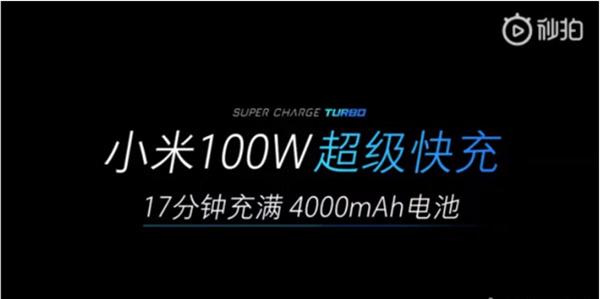 幼米100W快充稳了:王腾黑示要量产商用