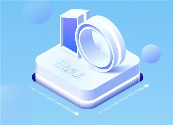 华为:30款手机、平板已全网推送EMUI 10.1