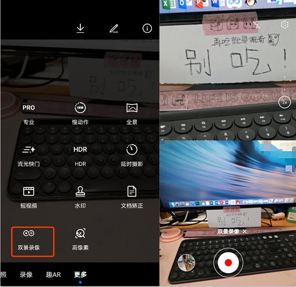 荣耀30升级双景录像:新添画中画、声援15倍变焦