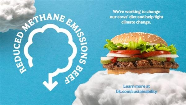 为环保做贡献:汉堡王推新款汉堡 操纵缩短甲烷排放的牛肉