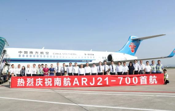 国产客机ARJ21南航首航!经济舱也能坐安详了