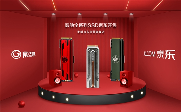 影驰SSD不再仅限天猫:终于全系列上架京东