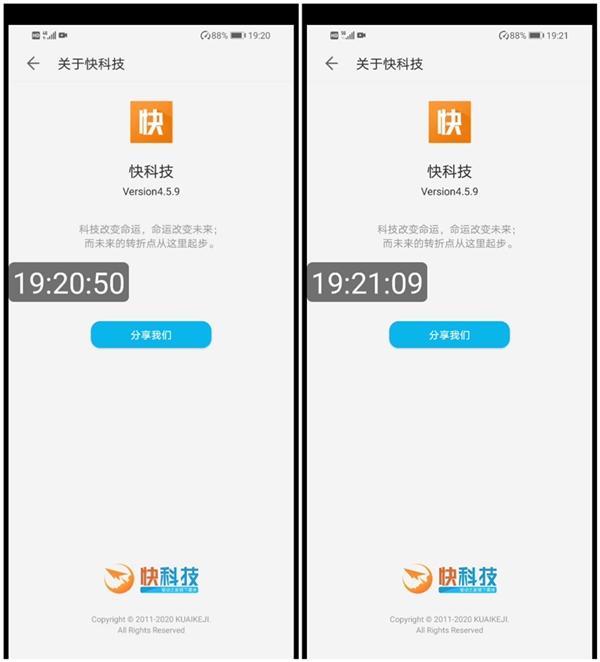 荣耀30芳华版5G搜网测试:出电梯秒来信号!同级竞品不如它