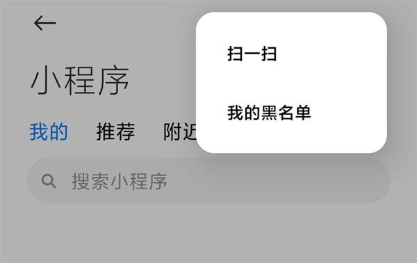5G新闻?幼米手机短信App上线幼程序功能