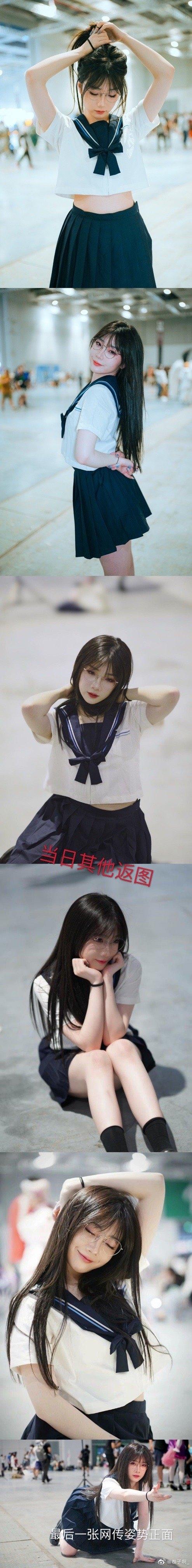 上海漫展女生穿JK擺POSE惹熱議 本人回應:沒想到有人跑到后方拍攝