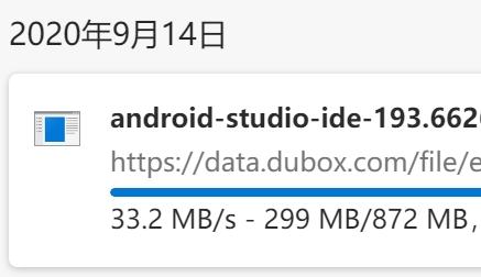 百度|百度海外推网盘:1TB不限速、内地用户禁止访问