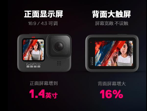 GoPro 3498元!GoPro Hero9 Black正式发布:前后双彩屏 5K高清