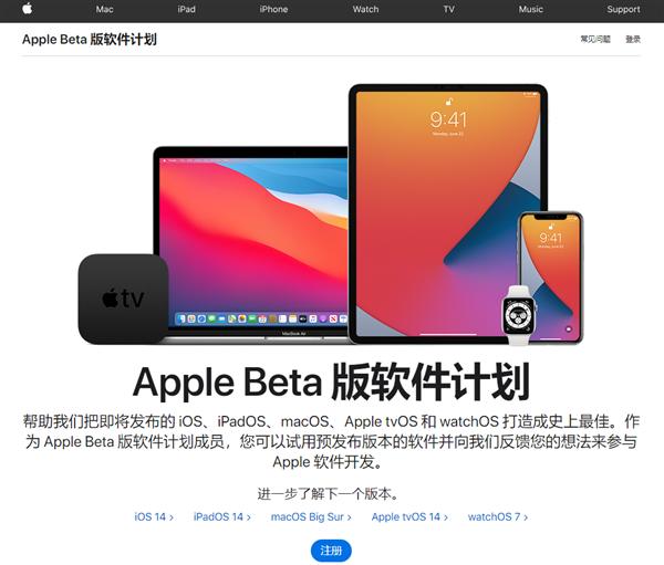 iOS 14 GM准正式版已推送:教你即刻免费升级