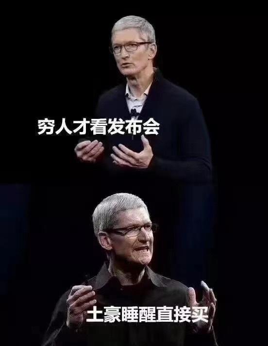 iPhone12没发布