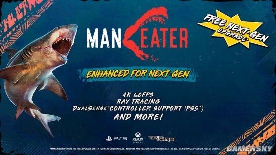 《食人鲨》将登陆次世代主机 4K光追 画面全面升级