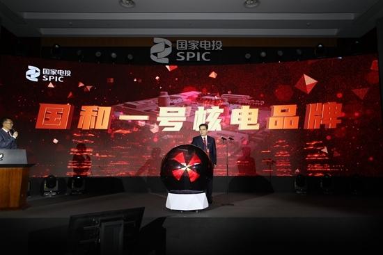 """年发电130亿度!中国自主第三代核电""""国和一号""""官宣"""