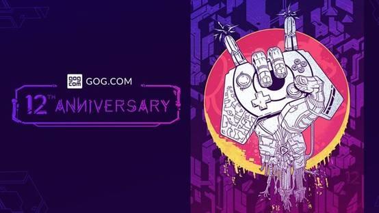 GOG平台十二周年庆:242款游戏促销平均4.2折