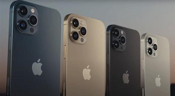 iPhone 12系列内存揭晓:最高6GB