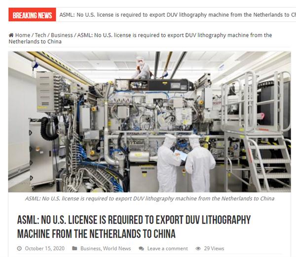 无需美国许可!光刻机巨头ASML给中国开绿灯:DUV随便、EUV受限