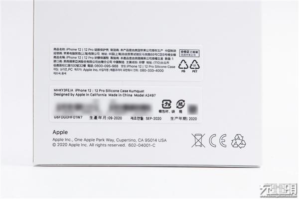 iPhone 12官方MagSafe硅胶保护套开箱:399元值吗?