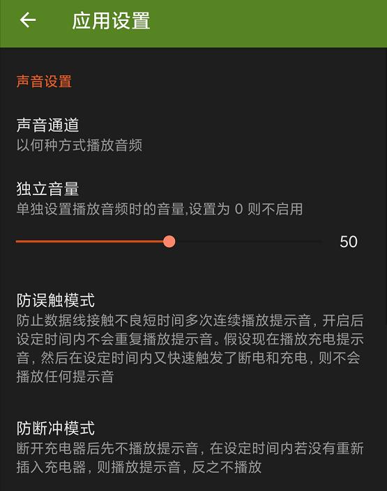 这个在iOS 14上爆火的功能 现在安卓也能用上了