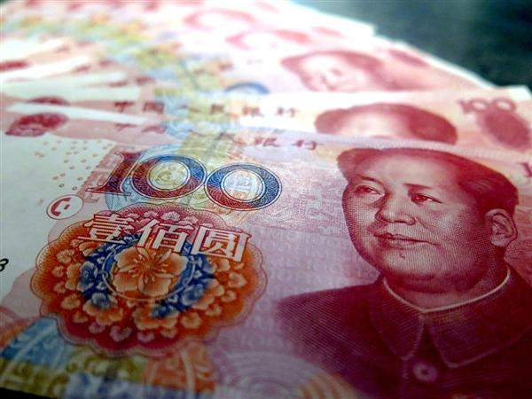 2020胡润中国百富榜揭晓:马云身价近4000亿蝉联首富