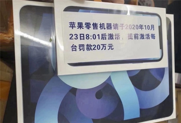 iPhone12国行真机提前开箱:10月23日前激活苹果每台罚款20万