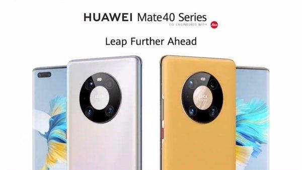 消息称华为要求经销商首批Mate 40/Pro须在12小时内卖完
