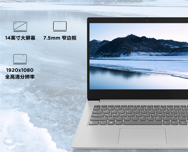 联想IdeaPad 14s 2020轻薄本进化:十代酷睿双U任君选
