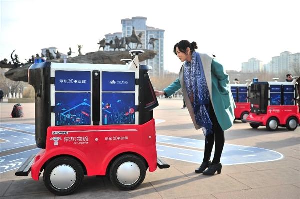 国内首家!京东物流设立碳目标:10年内减一半