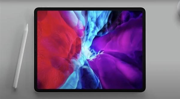 明年年初发布!新iPad Pro曝光:支持5G、用上全新屏幕