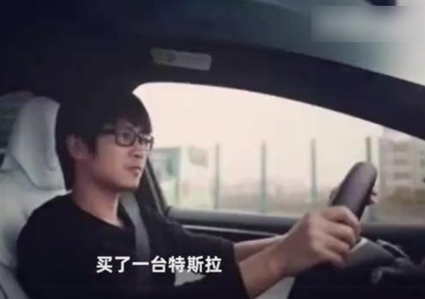 """韩寒""""8000万的""""特斯拉漏雨上热搜!网友:真投资界避雷针"""