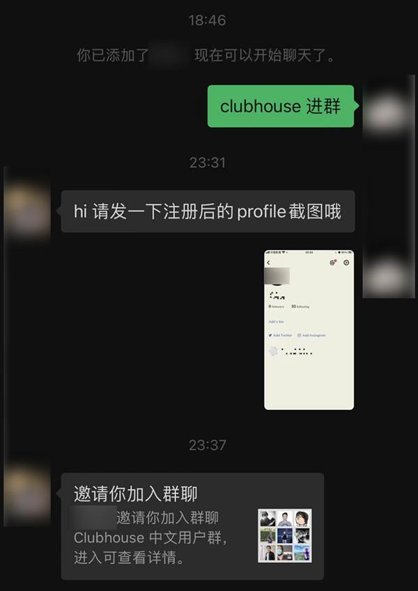 邀请码被炒到几百块 吾们亲测了马斯克推的这个外交App