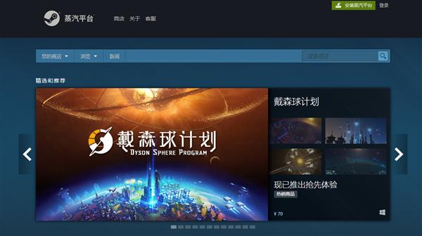 蒸汽平台正式上线!《Dota2》国服官宣接入:游玩资产可直接迁移