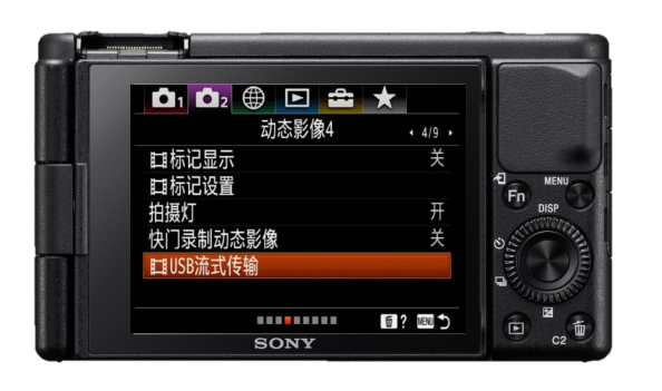 王冰冰同款 索尼纯白相机ZV-1升级2.0固件:画质大升迁