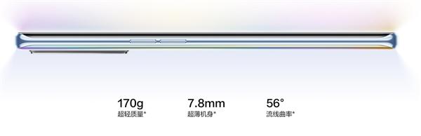 天空之城梦幻配色 轻薄曲面旗舰真我X7 Pro至尊版发布