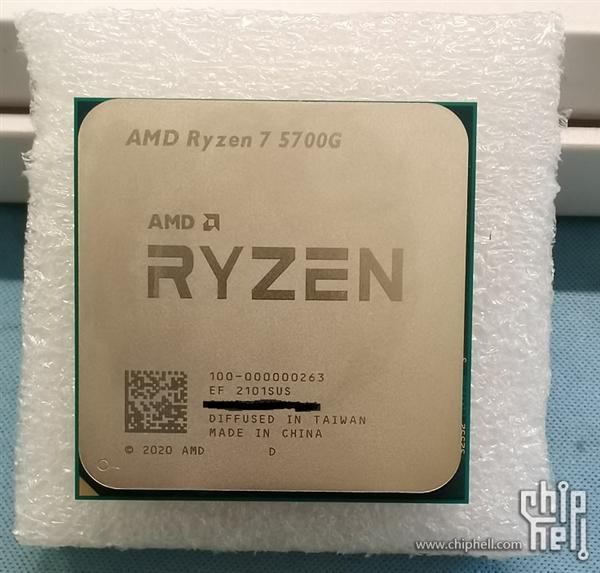 Zen3锐龙7 5700G APU正式版首曝!性能提升、零售仍未知