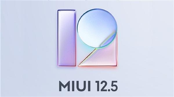 惊喜:小米11提前推送MIUI 12.5稳定版