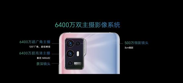 直屏满血旗舰!中兴Axon30 Pro正式发布:骁龙888加持