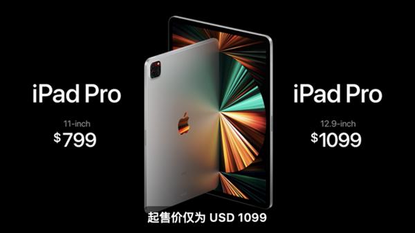 苹果发布紫色iPhone12、新iPad Pro等上热搜 网友:杀疯了