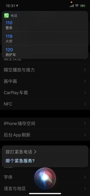盘点iOS 14.5最重要的5个更新:你的隐私由你掌管