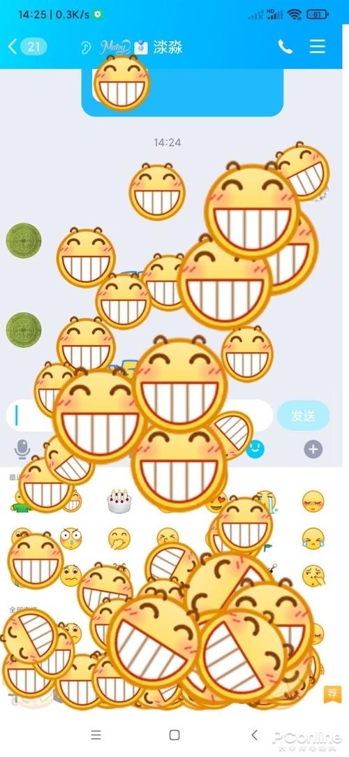 魔性弹射表情&诸多实用功能!手机QQ新版体验