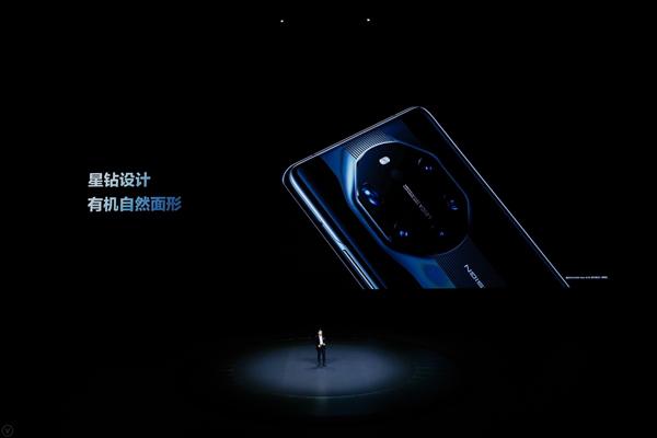 奢品手机如今触手可及 华为Mate 40 RS保时捷设计新版本已现货销售