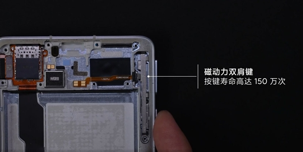 Redmi K40游戏增强版拆机:磁动力肩键结构真容首曝