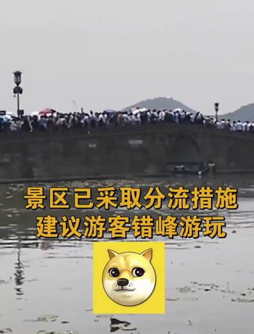 """五一假期开启人人人模式:西湖断桥变""""人桥""""、清明上河园全是人头"""