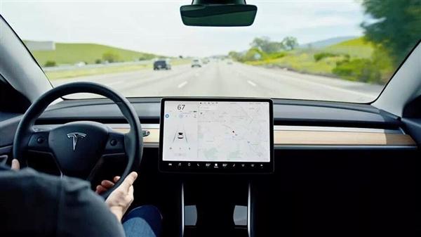 特斯拉重大安全漏洞被公布:可通过无人机远程入侵控制车辆