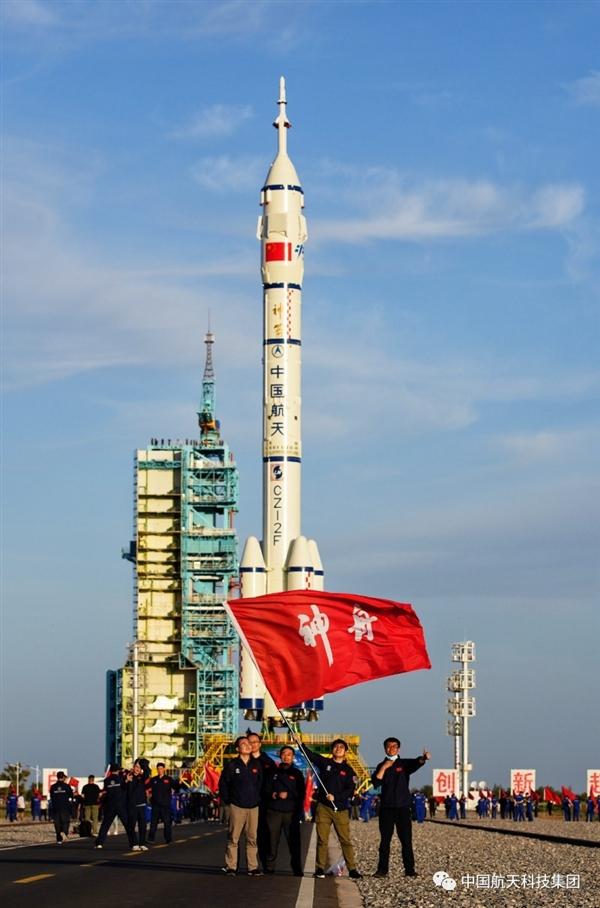 神舟十二号飞船就位!3名航天员奔赴空间站核心舱