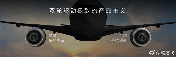 两大科技巨头CEO论道:荣耀独家优化能力带来更强骁龙888 Plus旗舰插图2