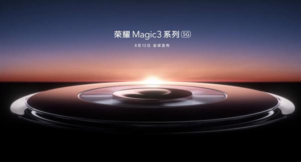 赵明用荣耀Magic3点赞华为P50:强大影像力插图